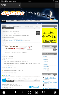 screenshot_2012-12-18-23-53-19