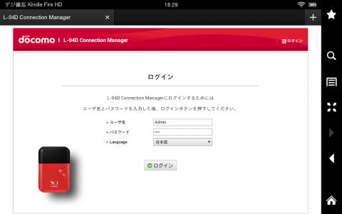 screenshot_2013-01-03-18-29-45