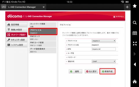 screenshot_2013-01-03-18-53-32
