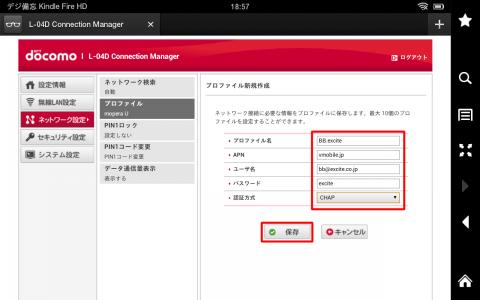 screenshot_2013-01-03-18-57-11