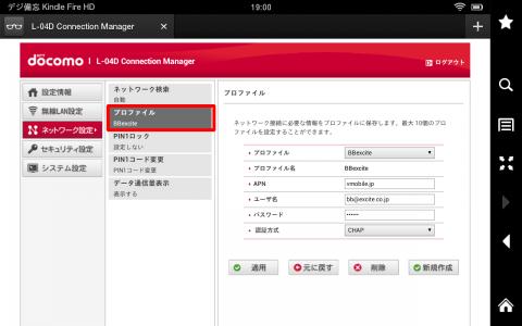screenshot_2013-01-03-19-00-54