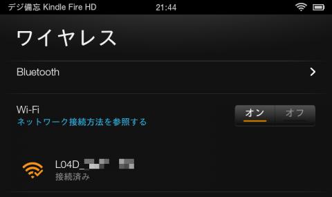 screenshot_2013-01-03-21-44-23