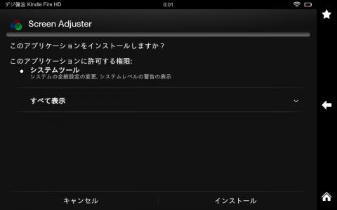 screenshot_2013-01-19-00-01-23