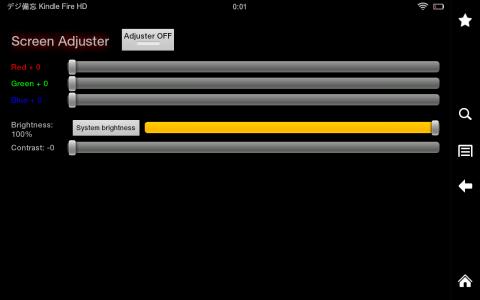 screenshot_2013-01-19-00-01-37