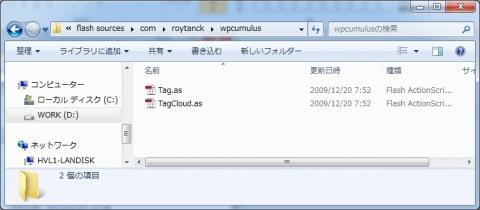 wp-tag-02