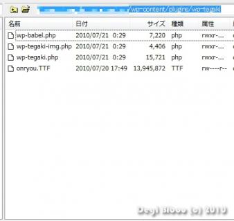 wp-tegaki-03