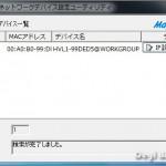 REGZAとLANハードディスク2(HVL1-G1.0T:準備編)