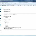 DLNAサーバーを試す[TwonkyServer編] – REGZAでAVCHD動画を視聴2
